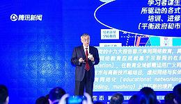国家教育咨询委员会秘书长张力:全民终身学习将成未来发展方向