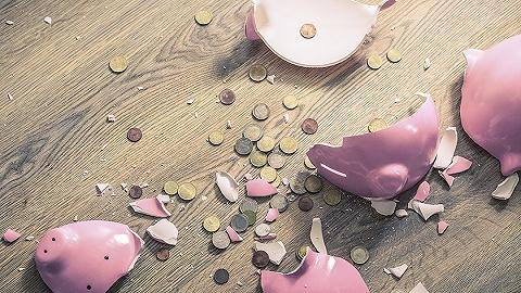 监管允许AMC收购融资平台到期债务,华融、信达高管接连表态