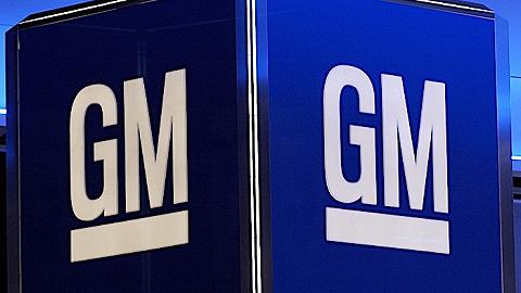 通用汽车宣布与LG化学成立合资企业,合作生产电池单体