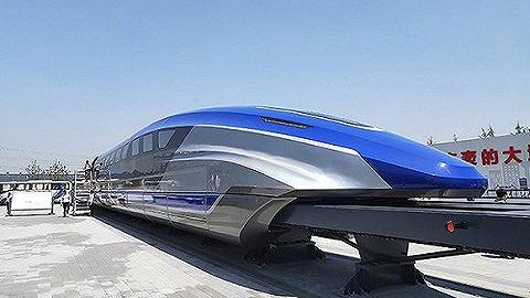 时速600公里磁浮列车公开亮相,它会在哪儿落地?