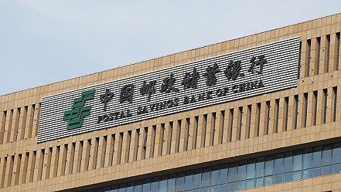 快看|邮储银行12月10日登陆A股,控股股东邮政集团将增持不少于25亿元