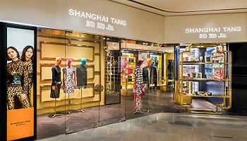 中式奢侈品牌發展不易,上海灘計劃通過調價吸引年輕人