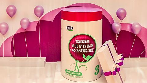 君樂寶拓展高端產品線,也賣A2型奶粉