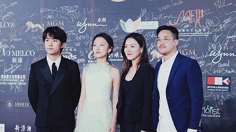 第四届澳门国际影展奖项揭晓:周冬雨获新华语映像单元最佳女主角