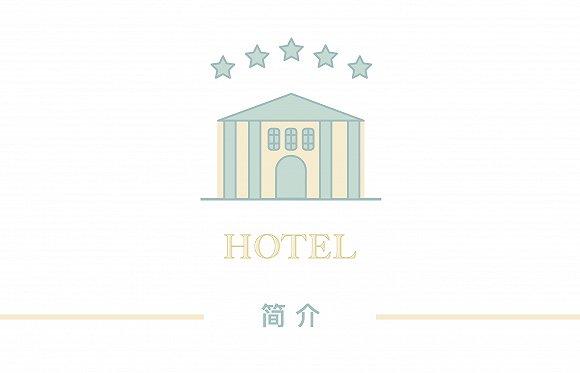 108 层的高空府邸,广州瑰丽酒店刷新城中记录