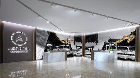 新酒店 在大兴机场里的北京遨途机场酒店,打造最短登机距离与灵活入住时间