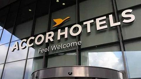 华住收购德意志酒店集团,雅高出售其持有的一半股份