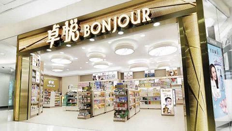 香港卓悅發布盈利警告,預期今年虧損將大幅增加