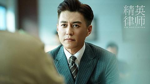劇訊 | 華人文化年代大劇《人生若如初見》獲批籌拍 靳東新劇《精英律師》定檔12月20日