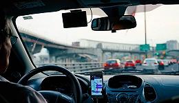 Uber前CEO卡兰尼克下周退出董事会,专注个人事业