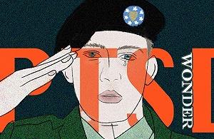 哪位老中医能治好PTSD?