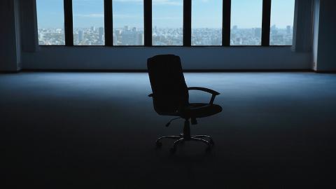 【独家】深陷债务危局的中科建设已被申请预重整,英大资本相关项目涉及资产拍卖暂停