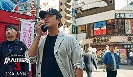 哈奇智能CMO万姣:《唐人街探案3》为何选择我们?
