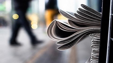 界面晚报|2020春运正式启动 黄旭华、曾庆存获2019年度国家最高科学技术奖