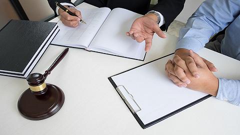 快看| 上交所披露2019年信批违规处理情况,纪律处分与监管关注110家上市公司