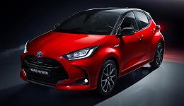 丰田全新小型SUV明年下半年亮相,定位低于C-HR | 新车
