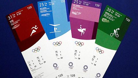 体育晚报 | 东京奥运会门票设计方案公布 中超球队已全部提交工资表