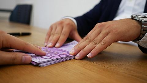 快看|贷后管理不到位,中国民生银行被罚25万元