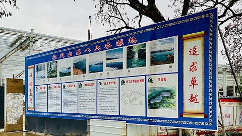 【現場】農夫山泉武夷山取水事件:公司利益糾紛之外,水源地保護爭議未休