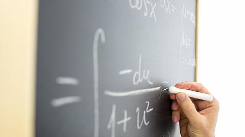 教育投融資轉冷,新東方發布報告稱未來仍有五個機會