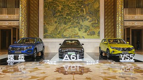 去年产销双破两百万的一汽-大众,2020年将推出29款新车