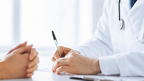 武漢新型冠狀病毒肺炎新增死亡病例1例,15名醫務人員感染