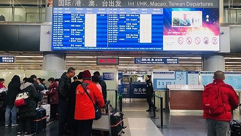 快看| 民航局要求涉及武汉航班机票旅客可免费办理退票,航空公司响应