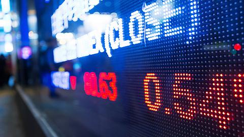 快看丨沪深交易所宣布延长休市时间,2月3日A股正常开市
