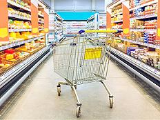 一棵白菜63.9元?河南郑州一超市因哄抬物价被罚50万