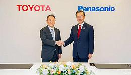 丰田与松下成立车载方形电池事业合资公司,用于生产混动车电池组