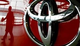 因车辆存在冷却液泄漏隐患,丰田北美召回5.2万辆汽车