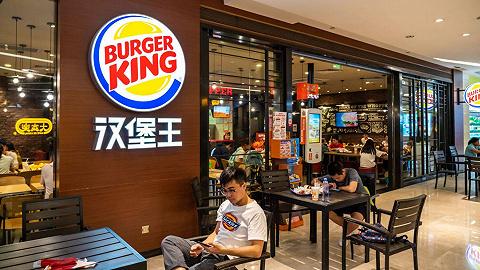 漢堡王關閉中國半數門店,母公司仍對開店計劃抱有信心