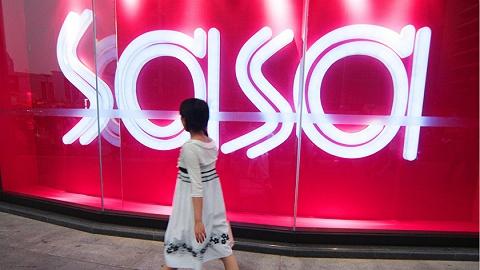 莎莎計劃裁減香港員工,未來3個月還可能短期減薪