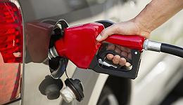 国内成品油价将再迎大幅下调