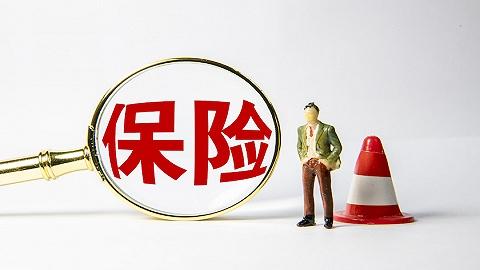疫情下的开门红:国寿新华1月保费大涨,国华负增长12.13%