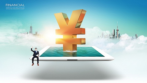 首家農商行理財子公司來襲!重慶農商行出資20億,理財規模超1300億元