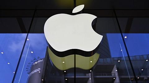 """科技早报   中国部分Apple Store恢复营业 QQ上线""""群课堂""""网课功能"""