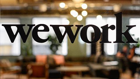 WeWork加速自救,董事会、高管团队换血