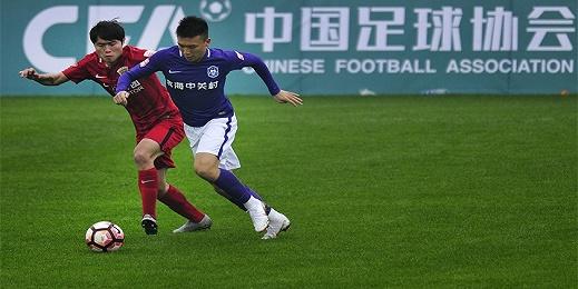 足协:本赛季联赛开始前增加不短于3周的国内转会窗