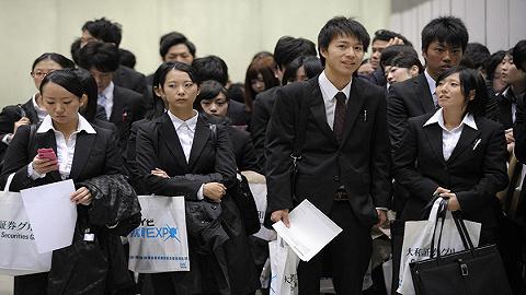 为吸引外国留学生,日本从3月起要求披露录用信息