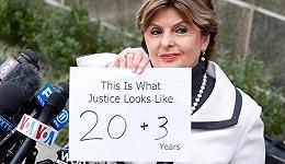 韦恩斯坦获罪23年:反性骚扰运动接下来会如何?  思想界
