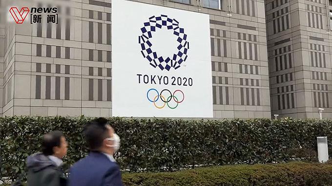 """定了!东京奥运会延期至2021年,仍命名""""2020奥运会"""""""