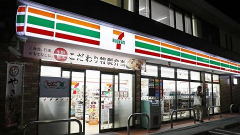 疫情时期,日本便利店成了大赢家