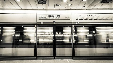 上海:地铁工作日日均客运量恢复到去年同期51%