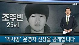 """思想界   韩国""""N号房事件"""":为什么我们说围观的男性也有罪?"""