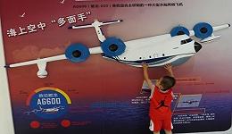 直升机驰援西昌灭火,国产水陆两栖灭火飞机为何还不能应用?