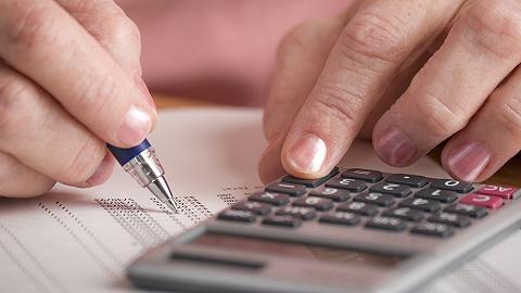 国务院:延续西部大开发企业所得税优惠政策