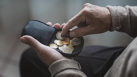 两部门发文:从2020-08-14起提高基本养老金水平5%