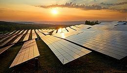1.35美分/KWh,全球光伏电站中标价格再创新低