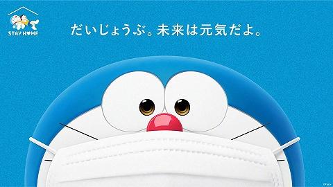 哆啦A梦给你寄信、当红男艺人唱洗手歌......日本是这样鼓励防疫的